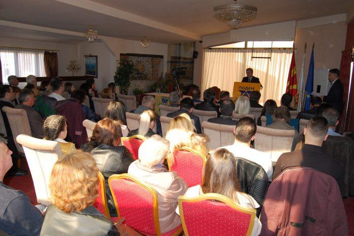 ОО ПОДЕМ Битола одржа Изборно Собрание