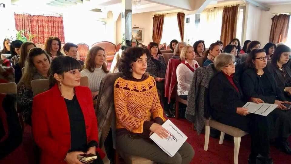 Работилница на УСАИД – Женско претприемништво