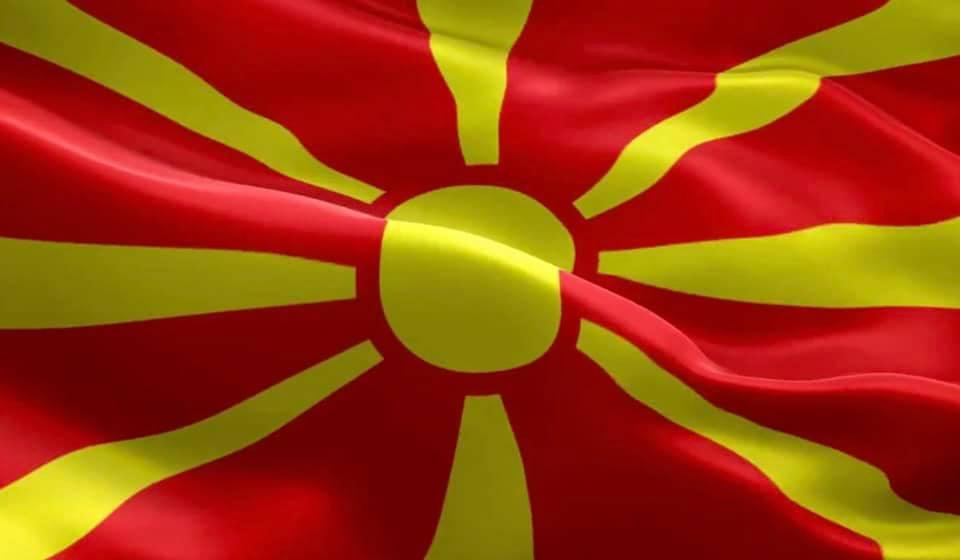 Честит 8-ми Септември, Денот на независноста на Р.Македонија!
